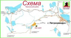 СХЕМА ККК 2014