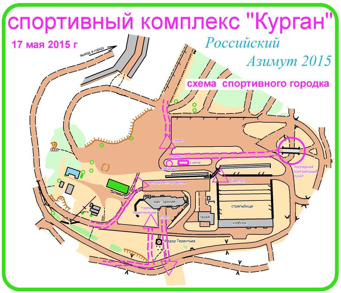 Трасса фонтаны петрозаводск схема