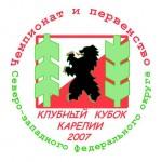 kkk07